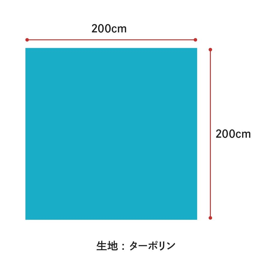 ホエールロールスクリーンバナー200専用メディア goods-pro 02