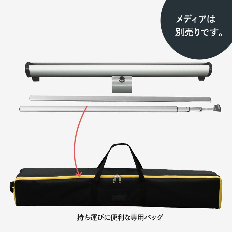 ロールスクリーンバナー w850|goods-pro|03