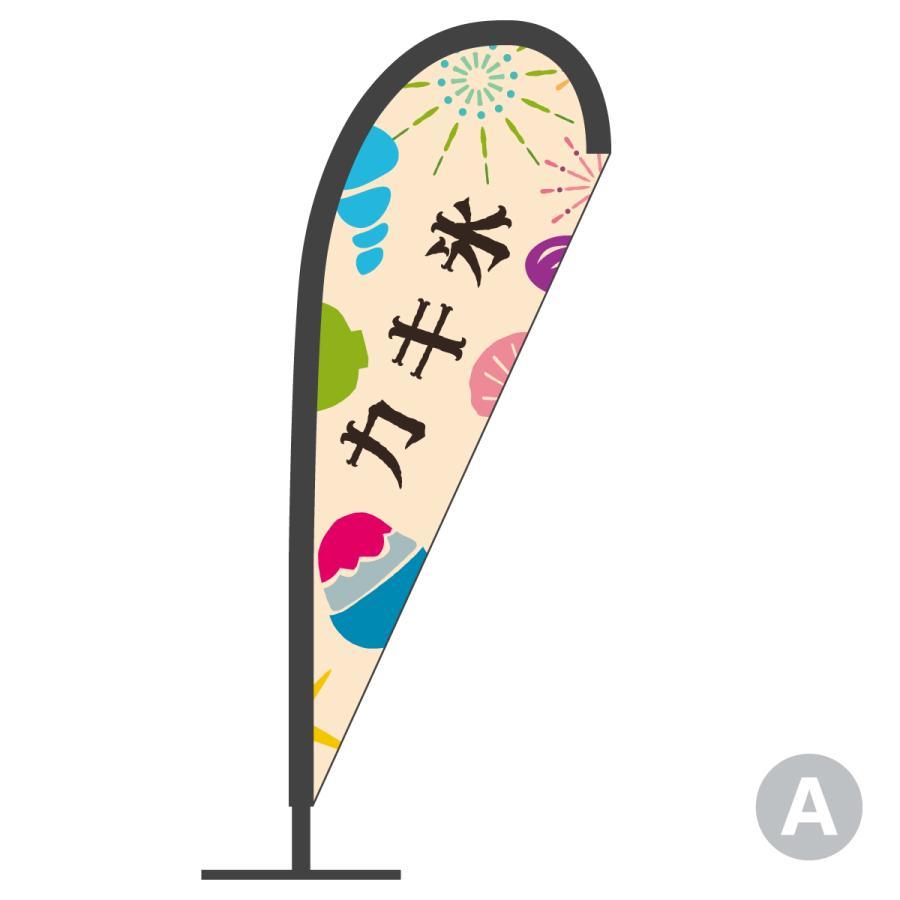 カキ氷 Pバナー goods-pro 02