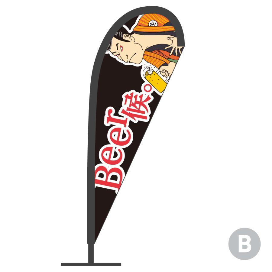 ビア候 Pバナー|goods-pro|03