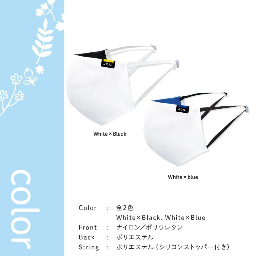 洗って使えてとってもエコなすずしげマスクさん Vol2|goods-pro|03