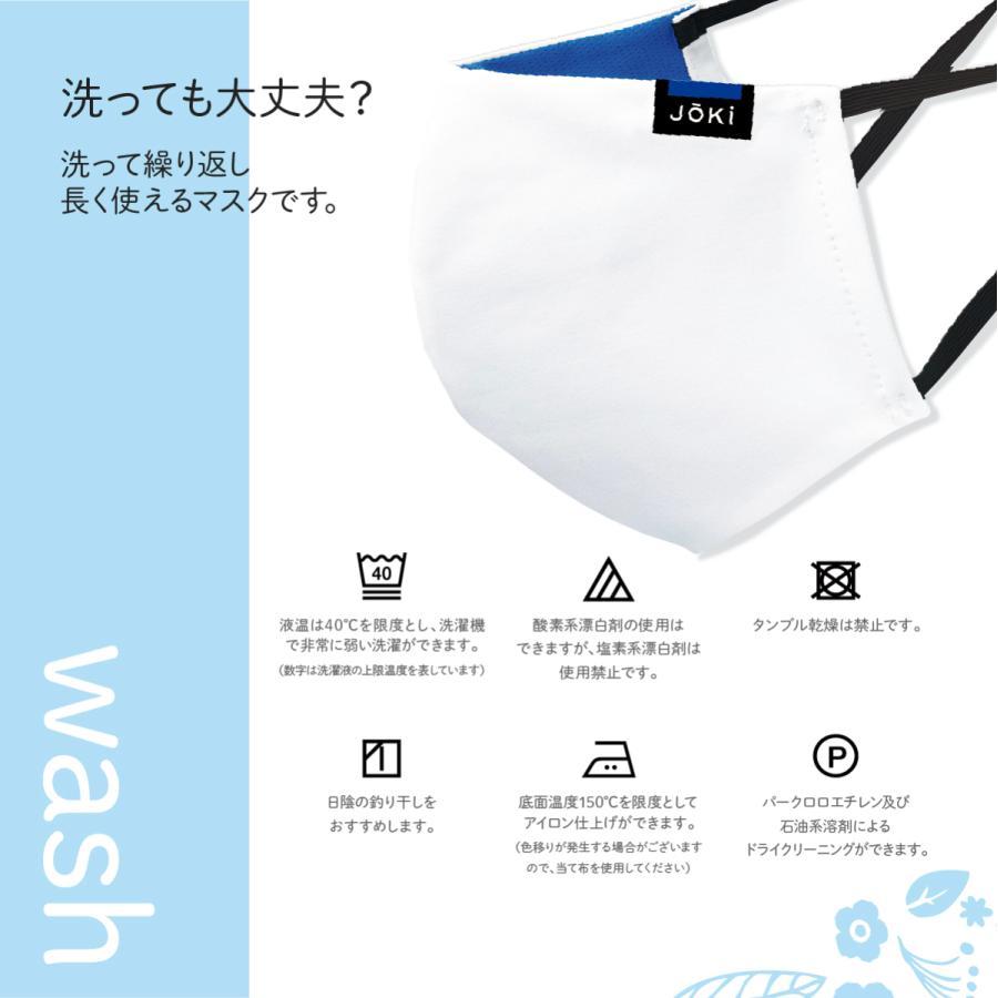 洗って使えてとってもエコなすずしげマスクさん Vol2|goods-pro|06