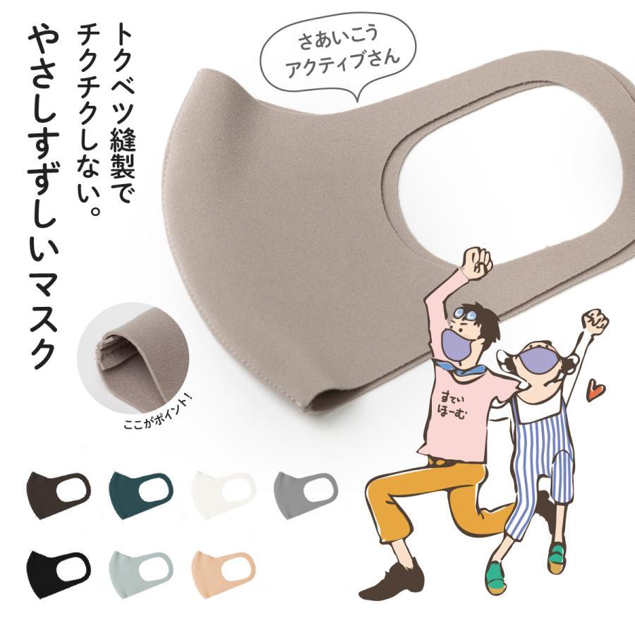 やさしすずしいマスク おおきいさん L LL 2枚セット|goods-pro|02