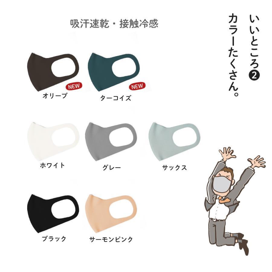 やさしすずしいマスク ちいさいさん S M 2枚セット|goods-pro|04