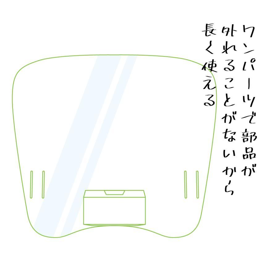 フェイスシールド マスク装着型 10まいセット|goods-pro|03