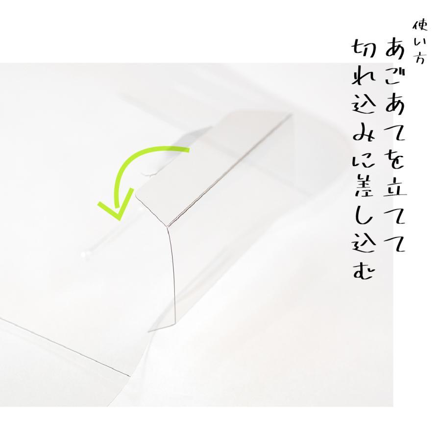 フェイスシールド マスク装着型 10まいセット|goods-pro|05