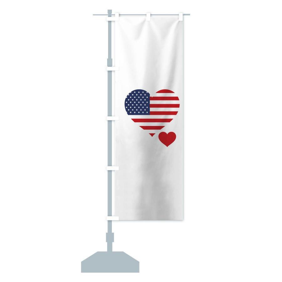 のぼり旗 アメリカ国旗|goods-pro|14