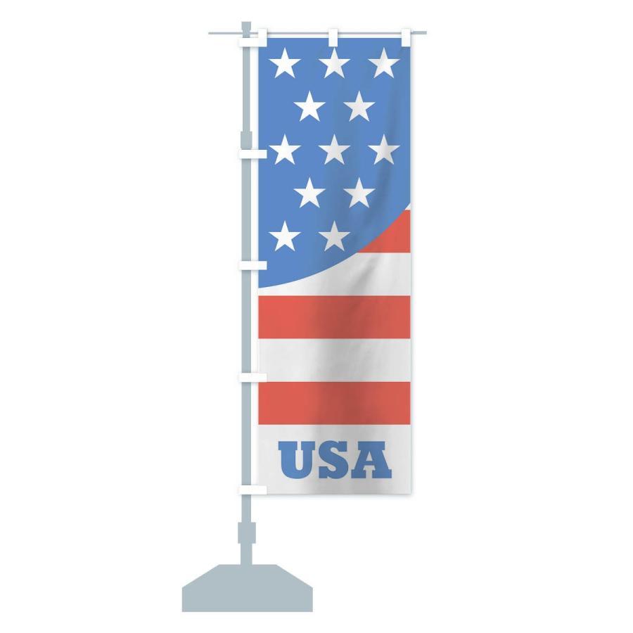 のぼり旗 アメリカ国旗|goods-pro|15