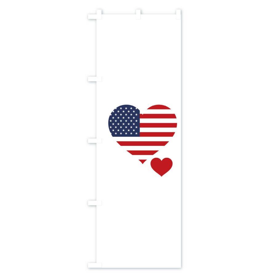 のぼり旗 アメリカ国旗|goods-pro|03