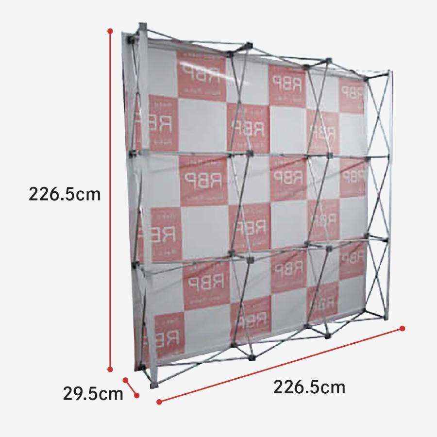 イベント用バックパネル らくらくバックパネル3x3本体 goods-pro 02