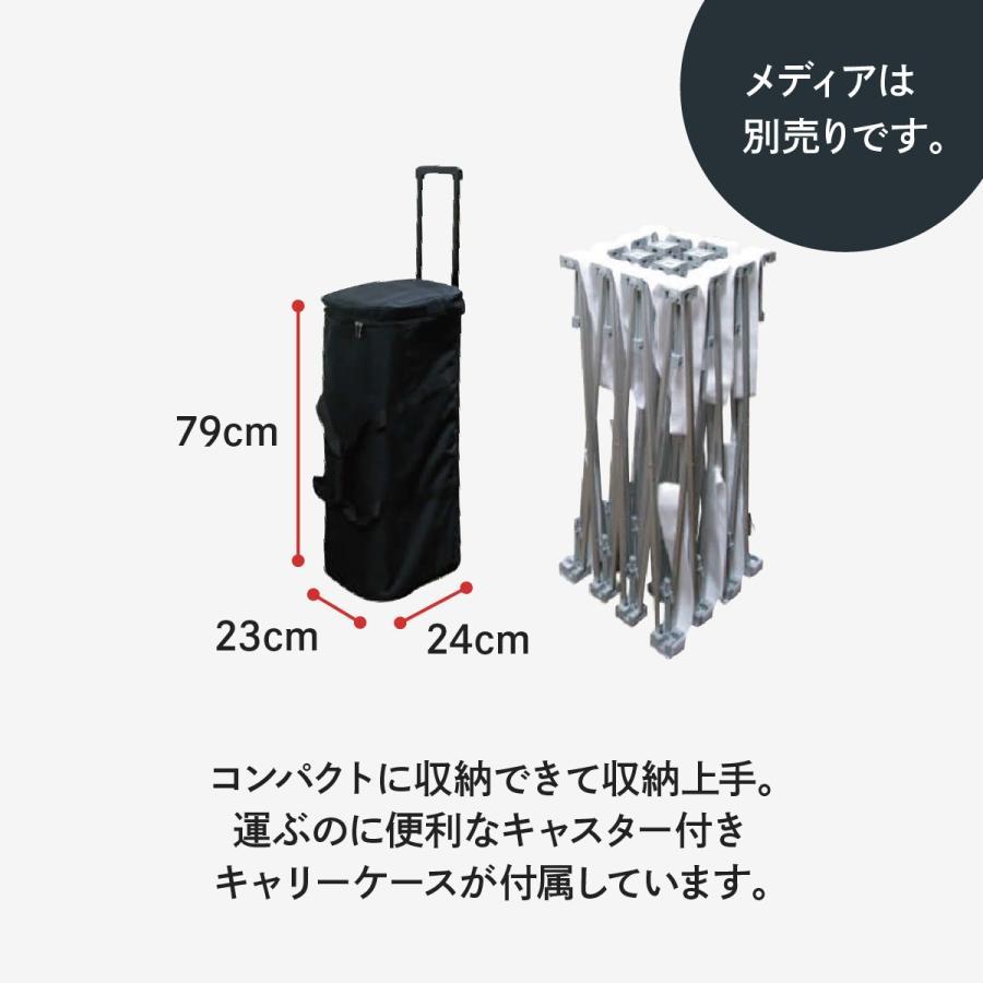 イベント用バックパネル らくらくバックパネル3x3本体 goods-pro 03