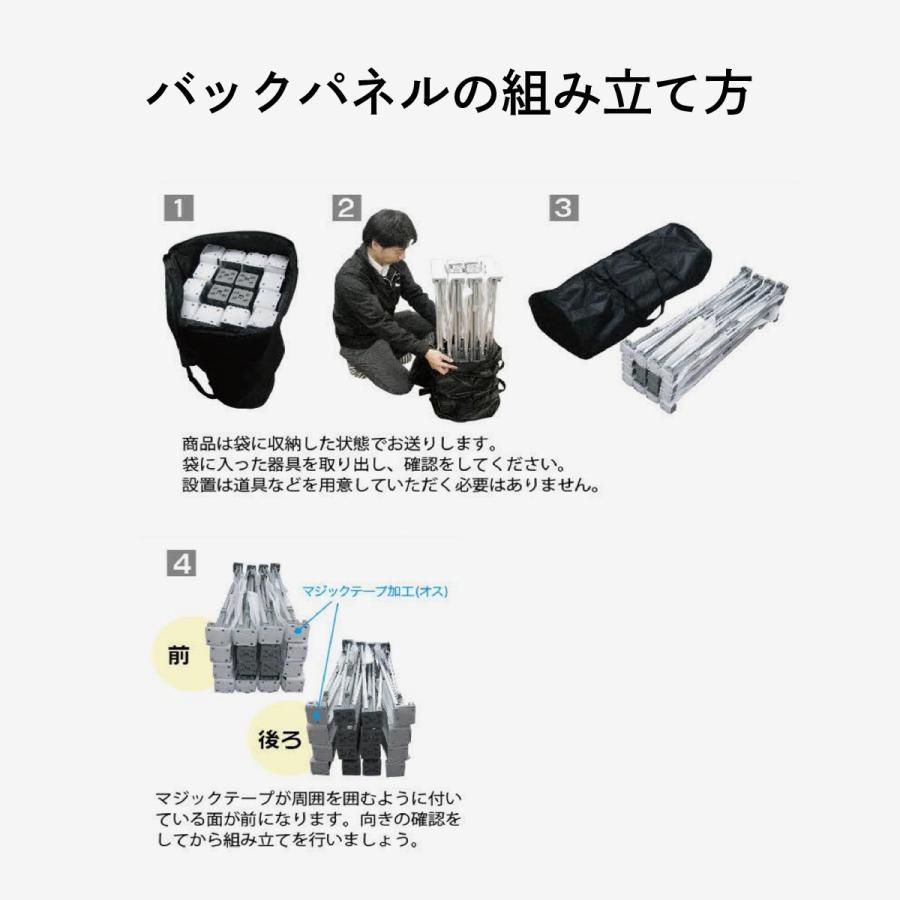 イベント用バックパネル らくらくバックパネル3x3本体 goods-pro 04
