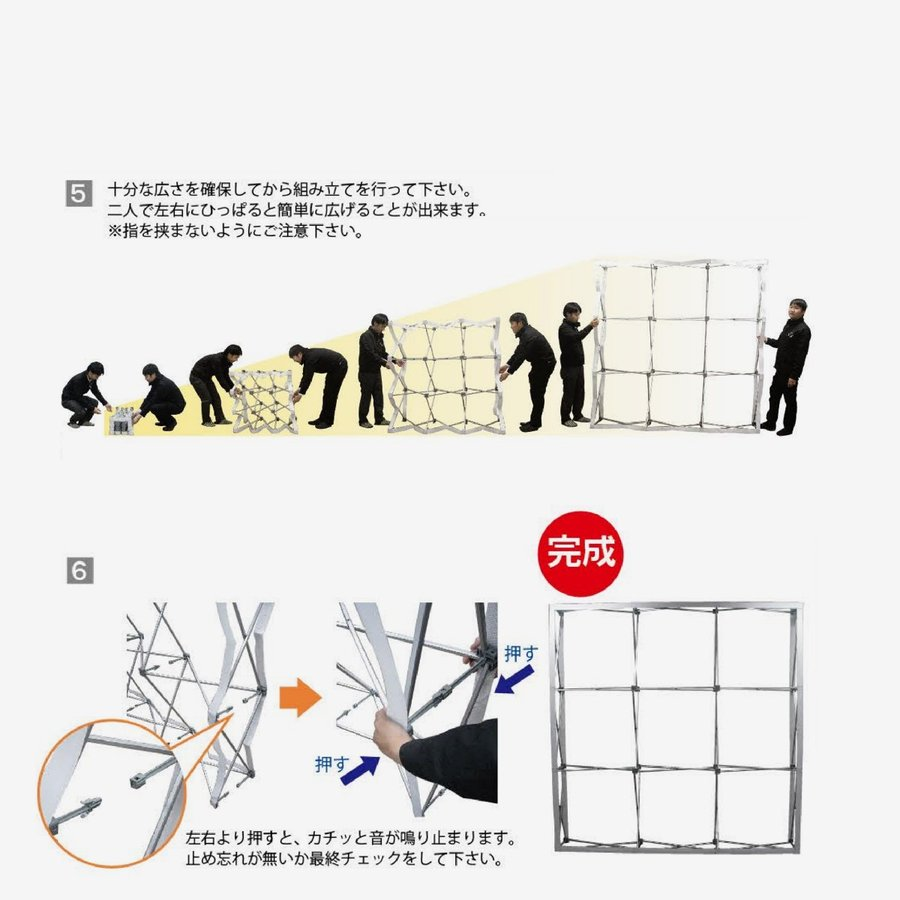 イベント用バックパネル らくらくバックパネル3x3本体 goods-pro 05