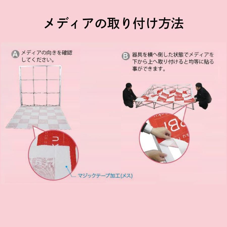 イベント用バックパネル らくらくバックパネル3x3本体 goods-pro 06