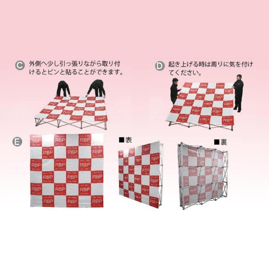 イベント用バックパネル らくらくバックパネル3x3本体 goods-pro 07