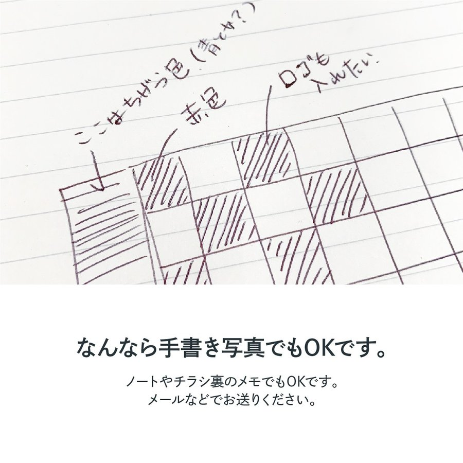 イベント用バックパネル らくらくバックパネル3x3本体 goods-pro 08