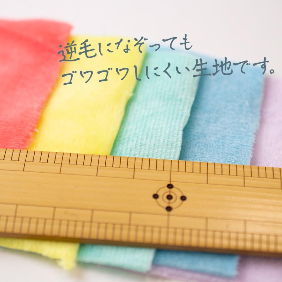 生地サンプル ソフトボア・ナイレックス ぬいぐるみ用 お試しカット|goods-pro|04