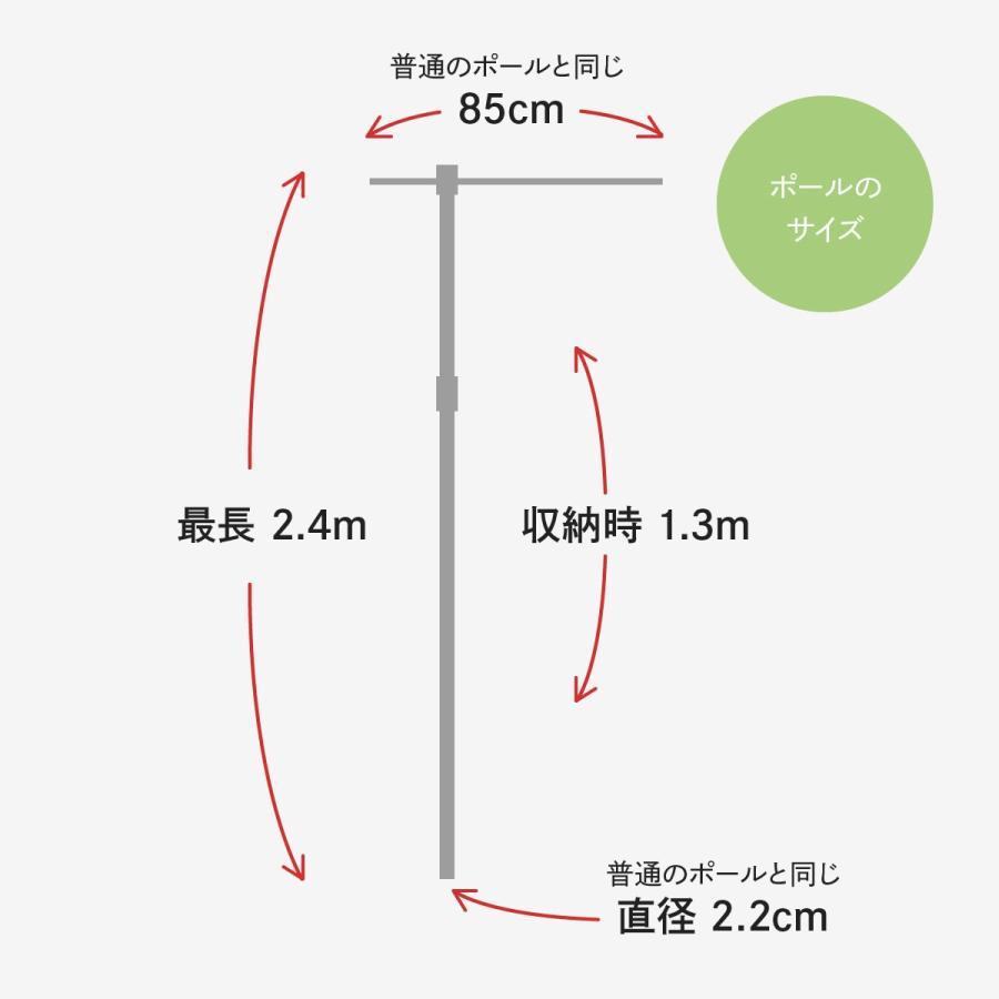 のぼり ポール 2.4m|goods-pro|05