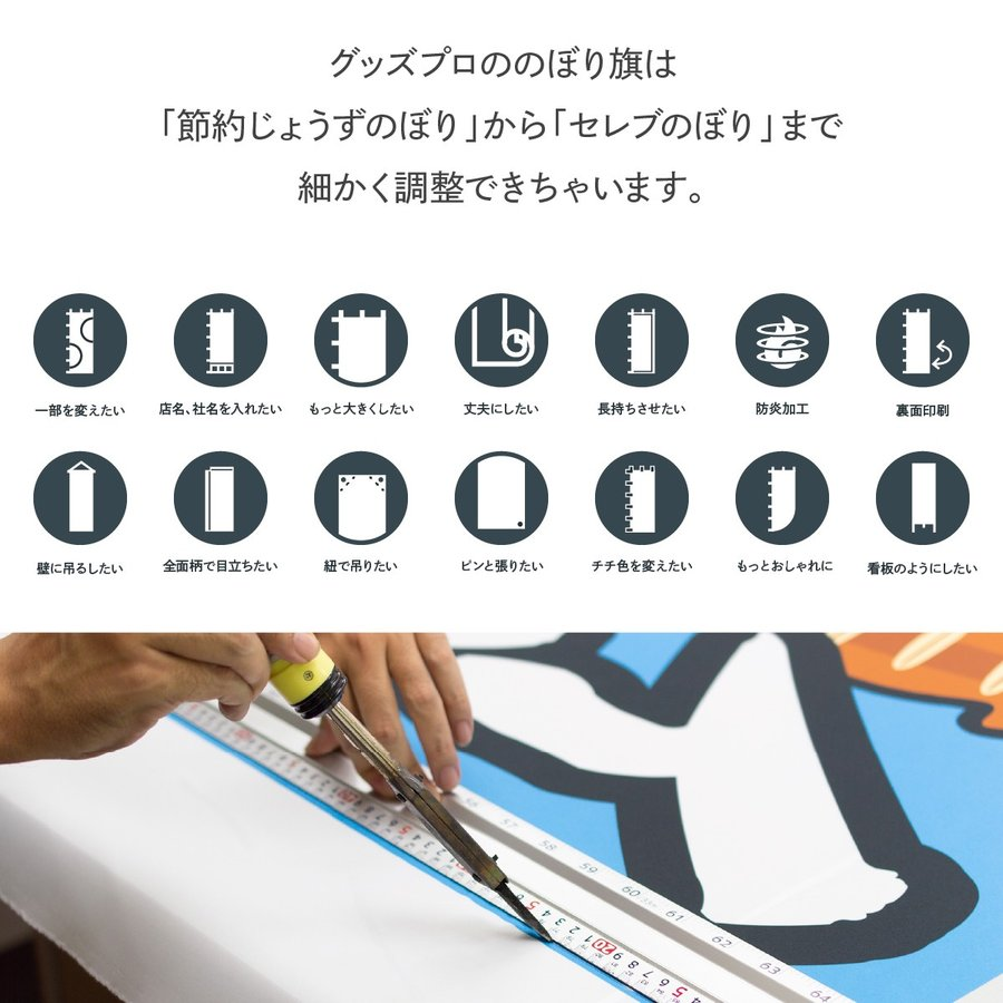 のぼり旗 横断注意|goods-pro|10