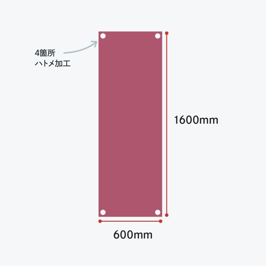 バナーXスタンド 小サイズ専用加工とリサイズ goods-pro 04