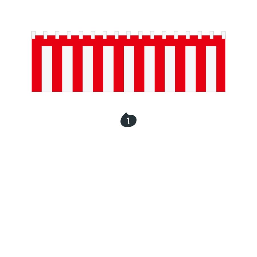 紅白幕 3間 幅540cm 高さ180cm トロピカル生地 23946|goods-pro|02