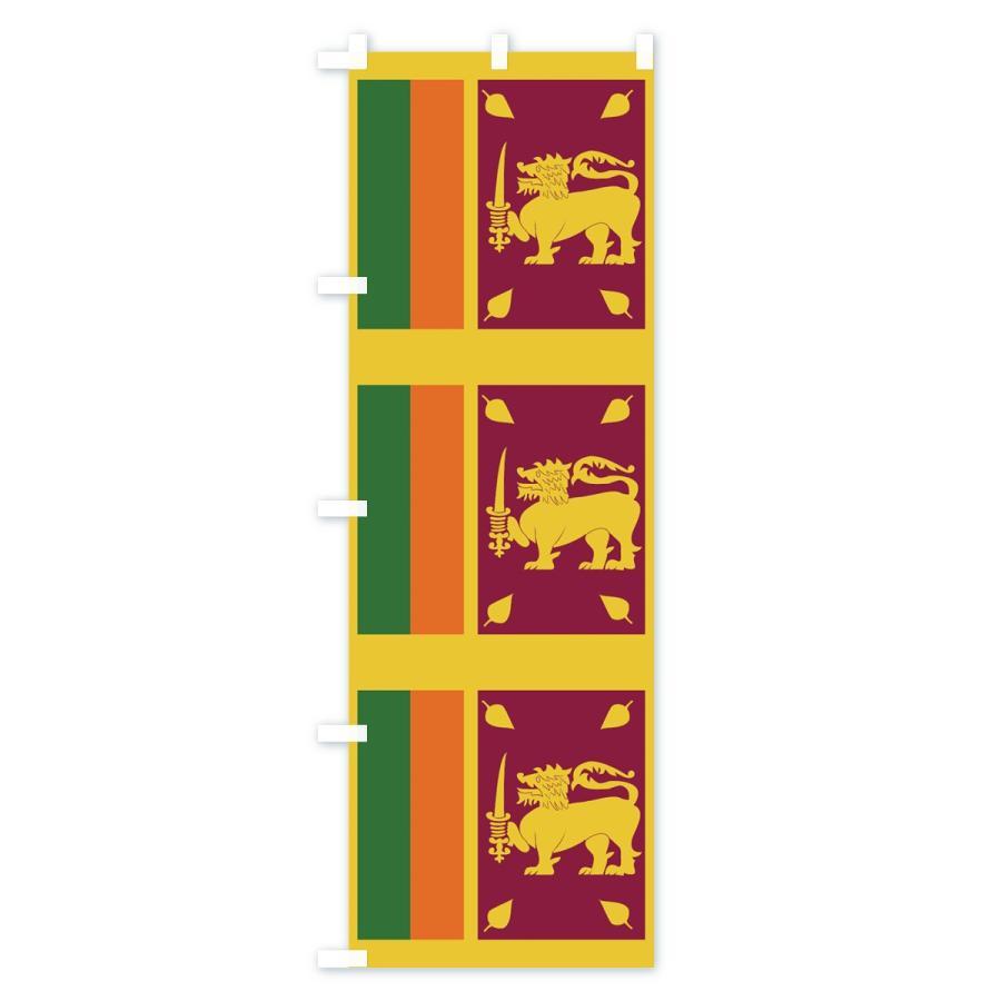 のぼり旗 スリランカ民主社会主義共和国国旗 goods-pro 03