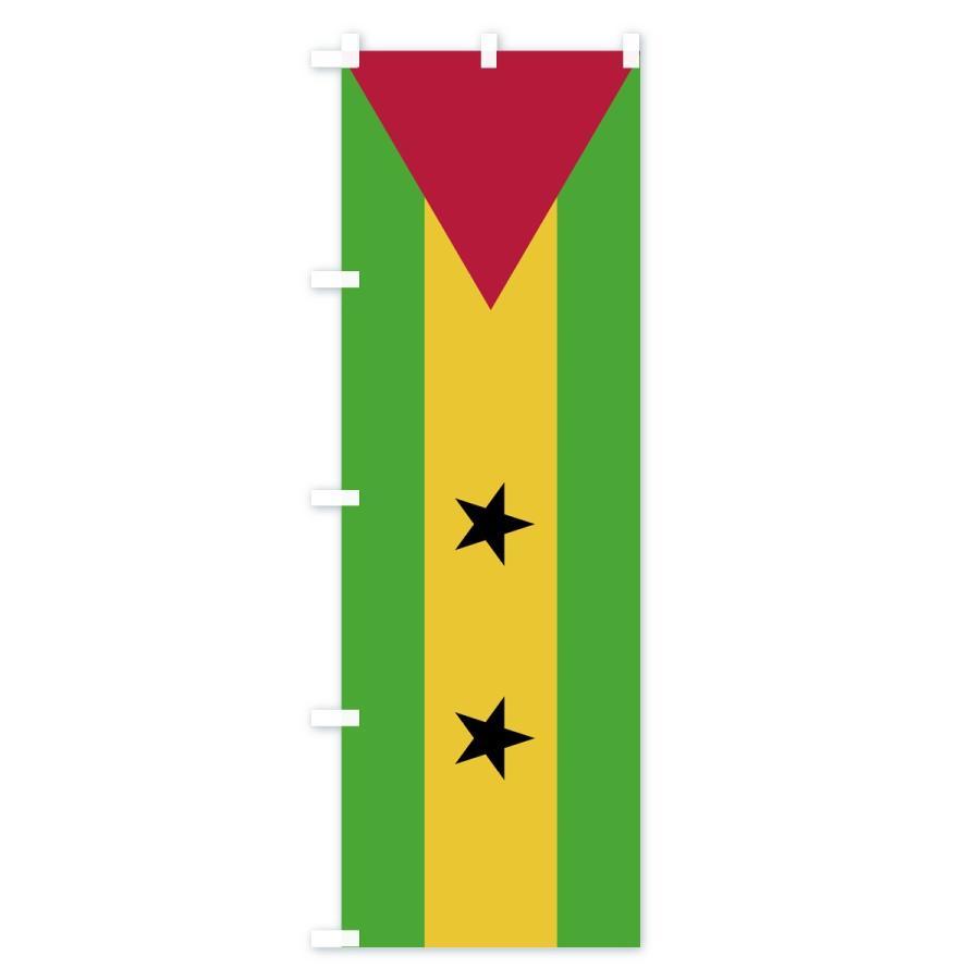 のぼり旗 サントメ・プリンシペ民主共和国国旗|goods-pro|02