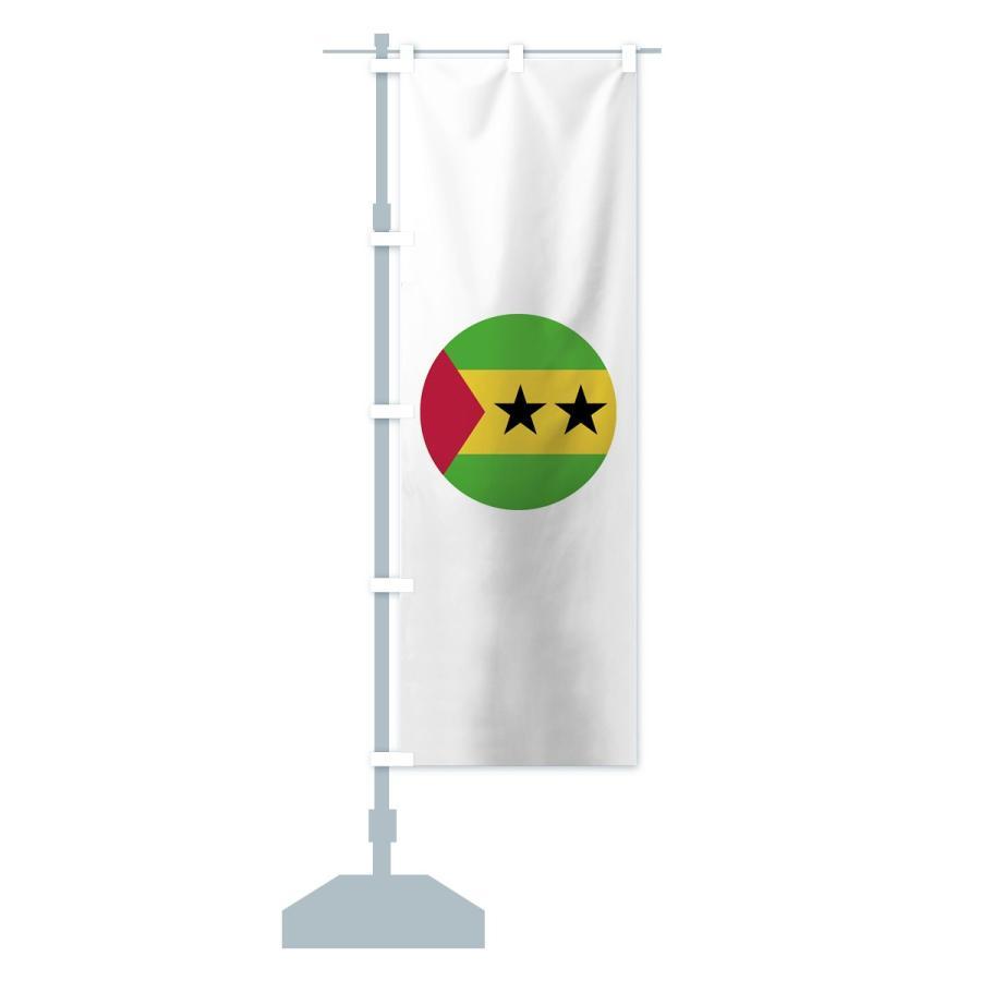のぼり旗 サントメ・プリンシペ民主共和国国旗|goods-pro|15