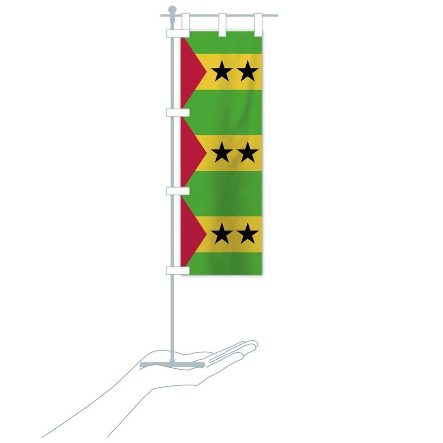 のぼり旗 サントメ・プリンシペ民主共和国国旗|goods-pro|17
