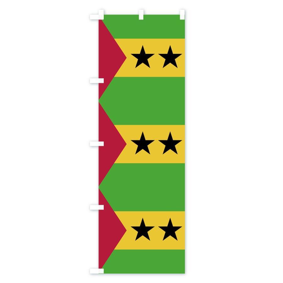 のぼり旗 サントメ・プリンシペ民主共和国国旗|goods-pro|03