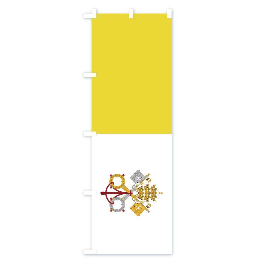のぼり旗 バチカン市国国旗|goods-pro|02