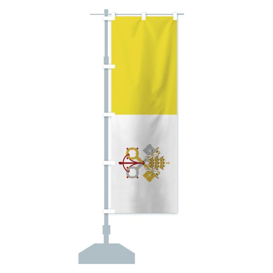 のぼり旗 バチカン市国国旗|goods-pro|13