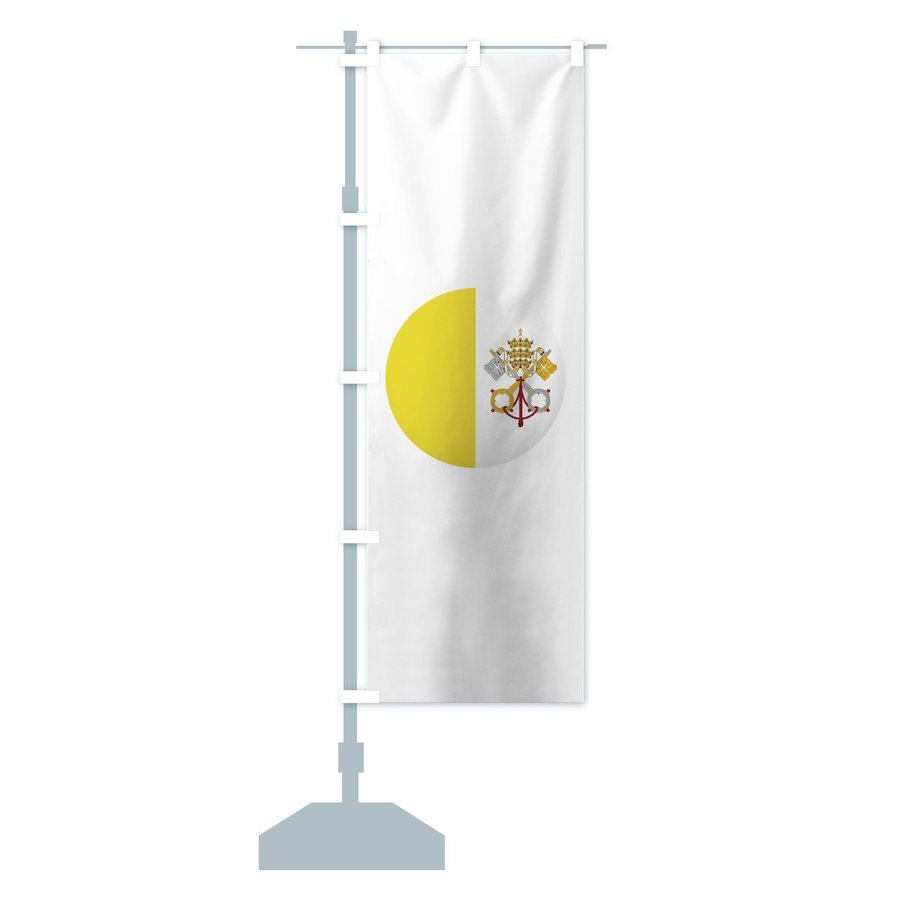 のぼり旗 バチカン市国国旗|goods-pro|15