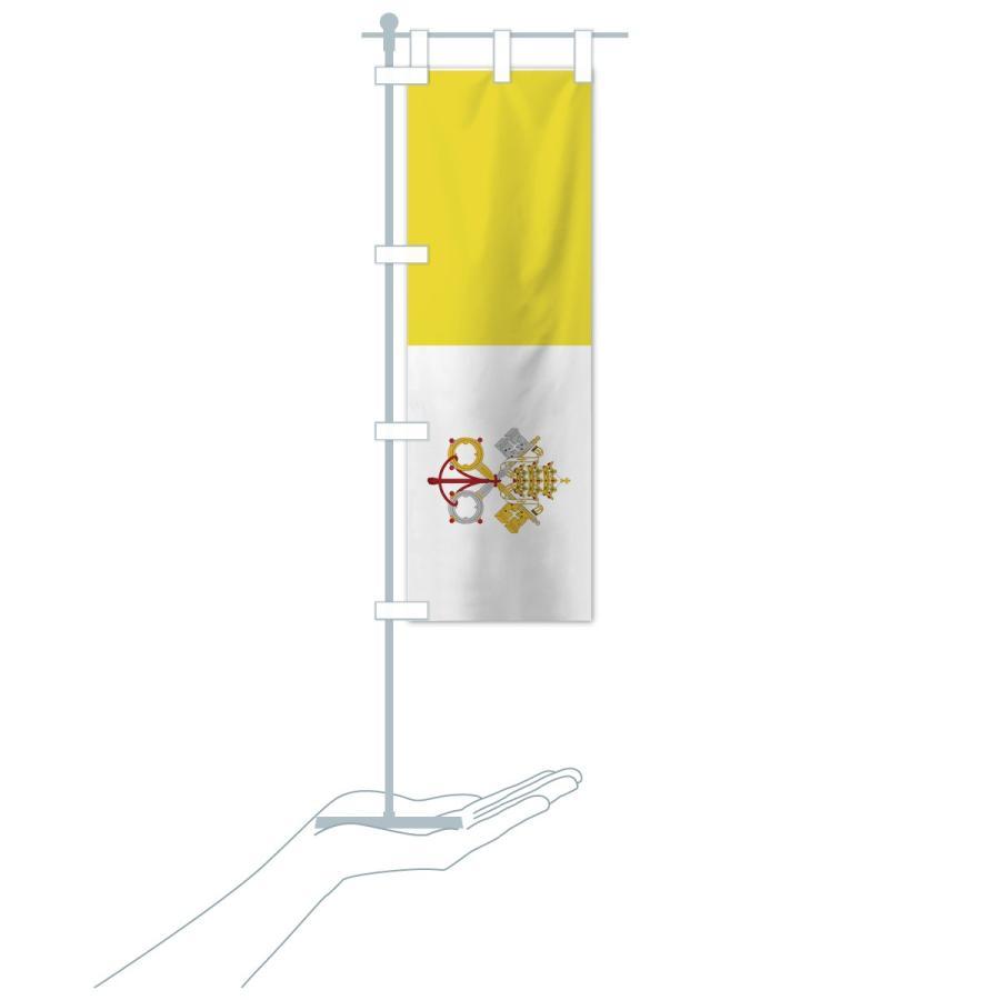 のぼり旗 バチカン市国国旗|goods-pro|16