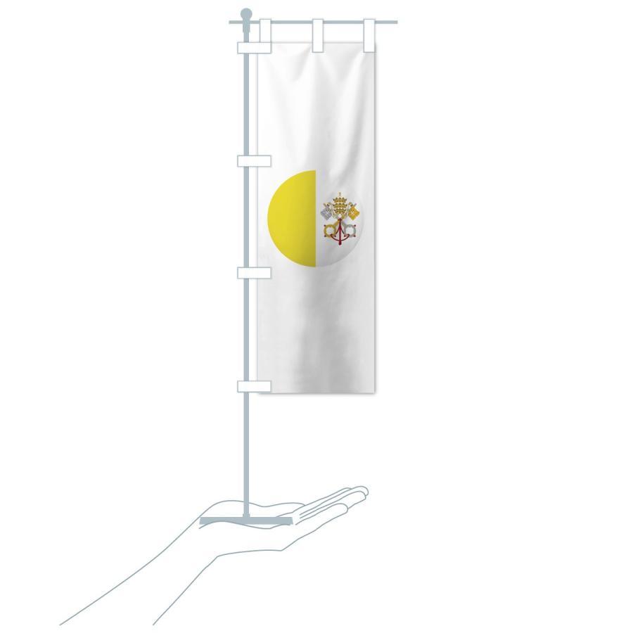 のぼり旗 バチカン市国国旗|goods-pro|18
