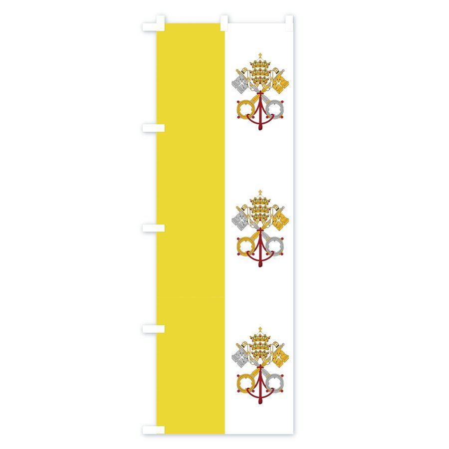 のぼり旗 バチカン市国国旗|goods-pro|03