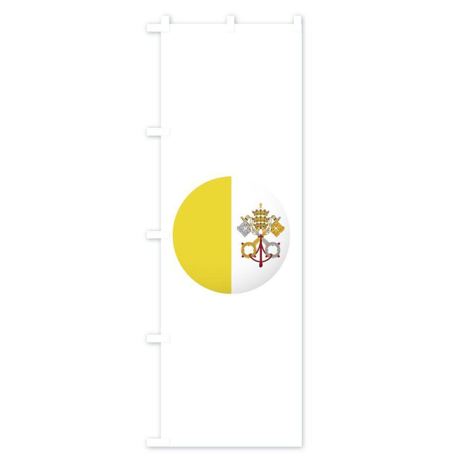 のぼり旗 バチカン市国国旗|goods-pro|04