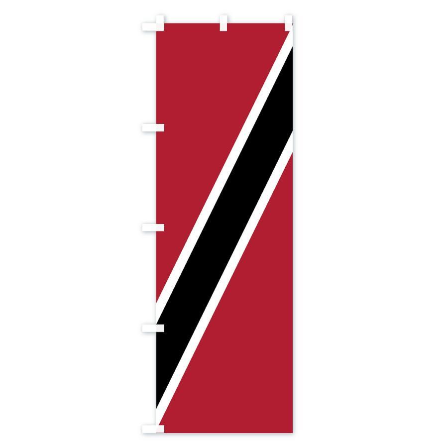 のぼり旗 トリニダード・トバゴ共和国国旗 goods-pro 02
