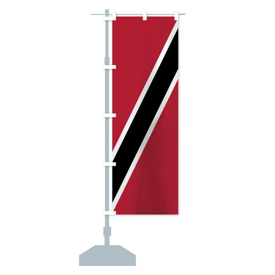 のぼり旗 トリニダード・トバゴ共和国国旗 goods-pro 13
