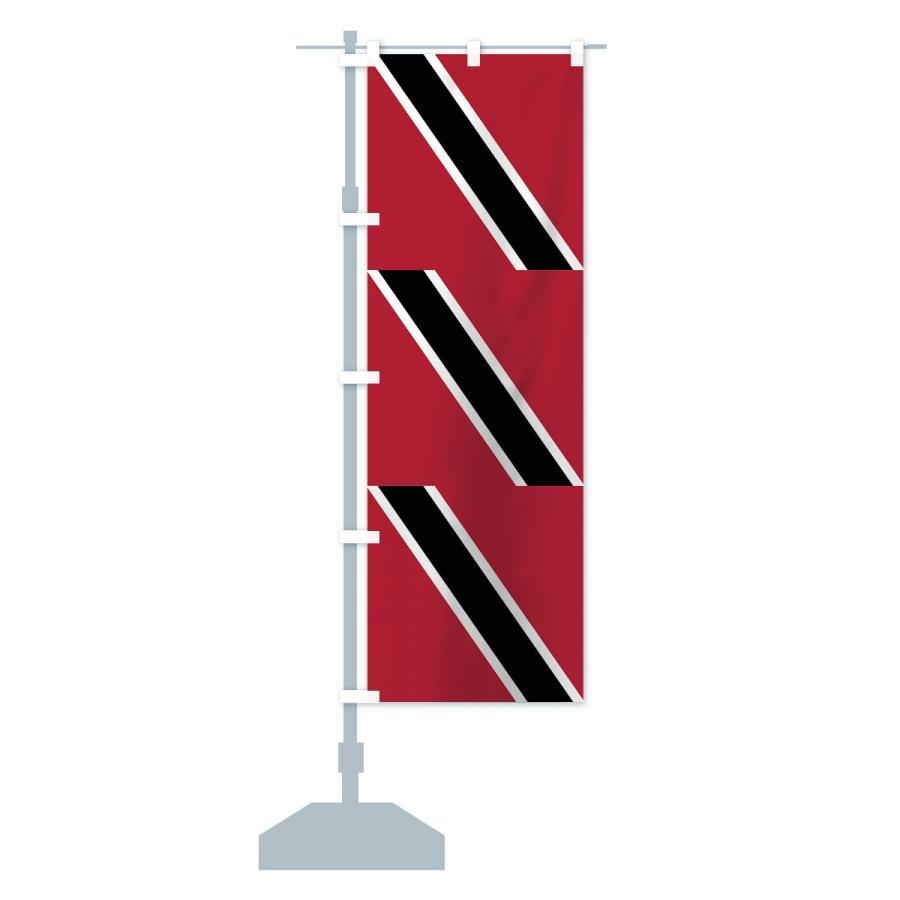 のぼり旗 トリニダード・トバゴ共和国国旗 goods-pro 14