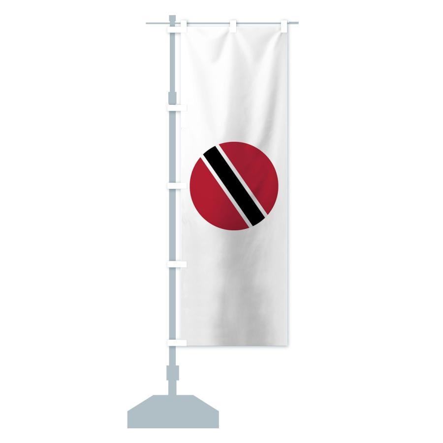 のぼり旗 トリニダード・トバゴ共和国国旗 goods-pro 15