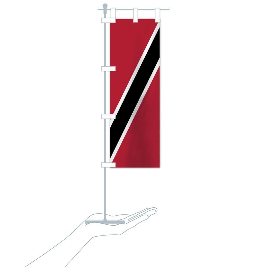 のぼり旗 トリニダード・トバゴ共和国国旗 goods-pro 16