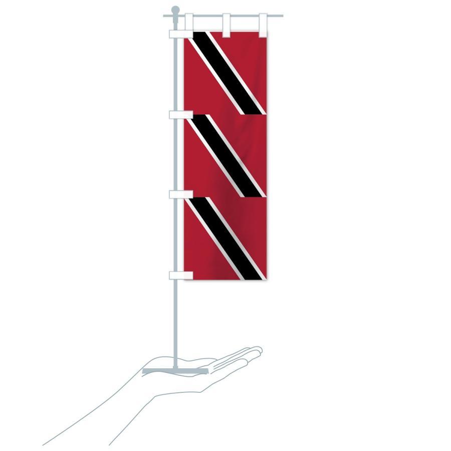 のぼり旗 トリニダード・トバゴ共和国国旗 goods-pro 19