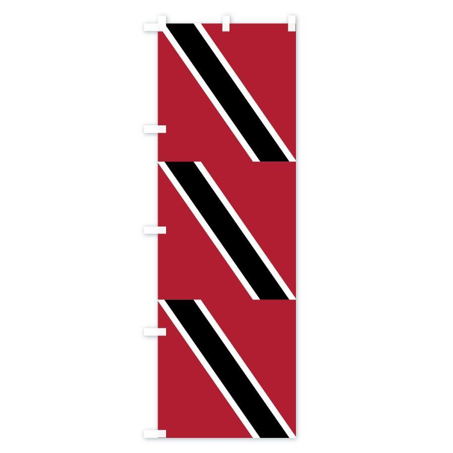 のぼり旗 トリニダード・トバゴ共和国国旗 goods-pro 03