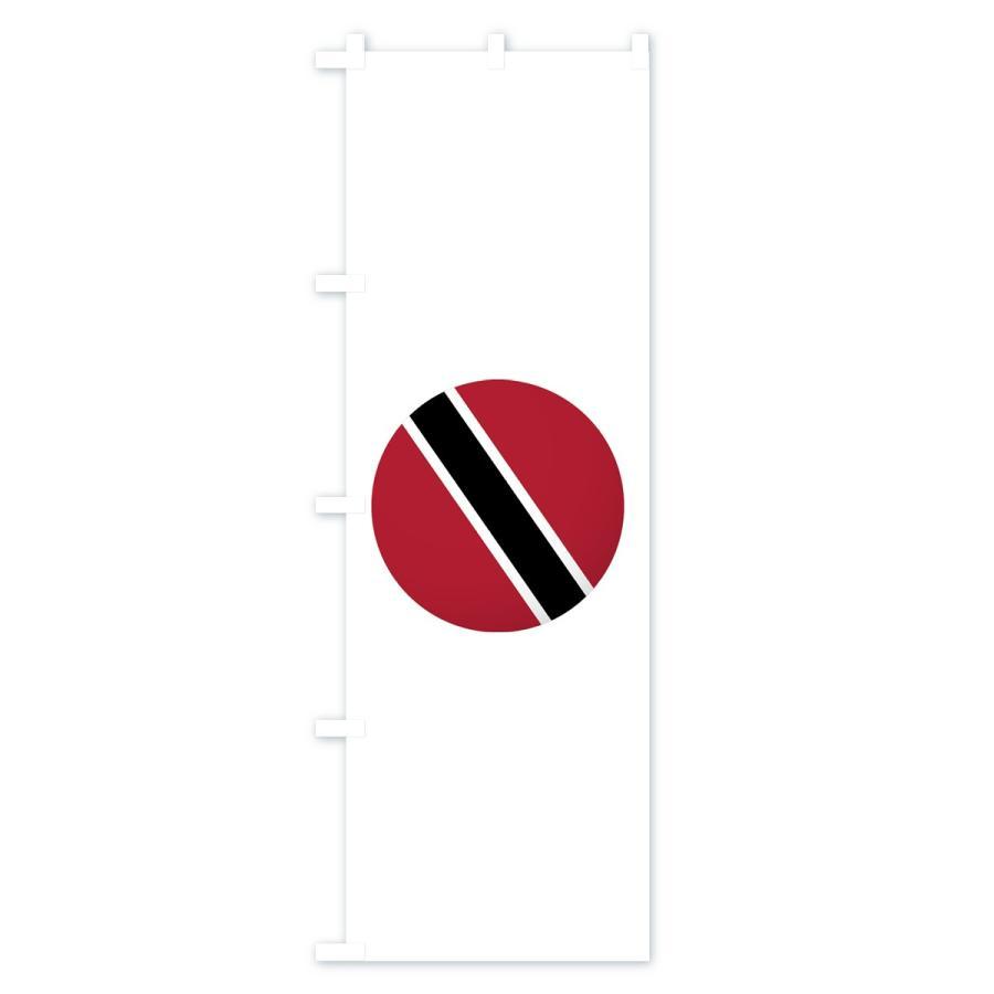 のぼり旗 トリニダード・トバゴ共和国国旗 goods-pro 04