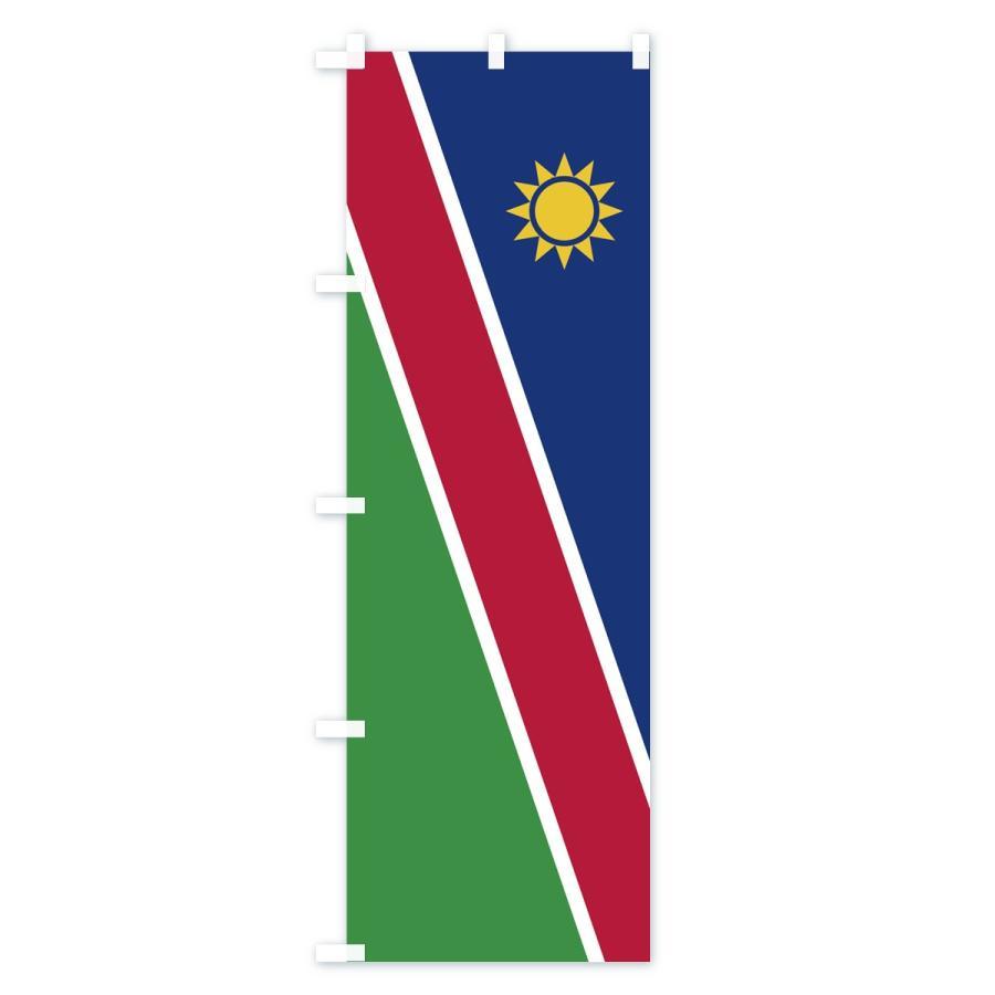 のぼり旗 ナミビア共和国国旗 goods-pro 02