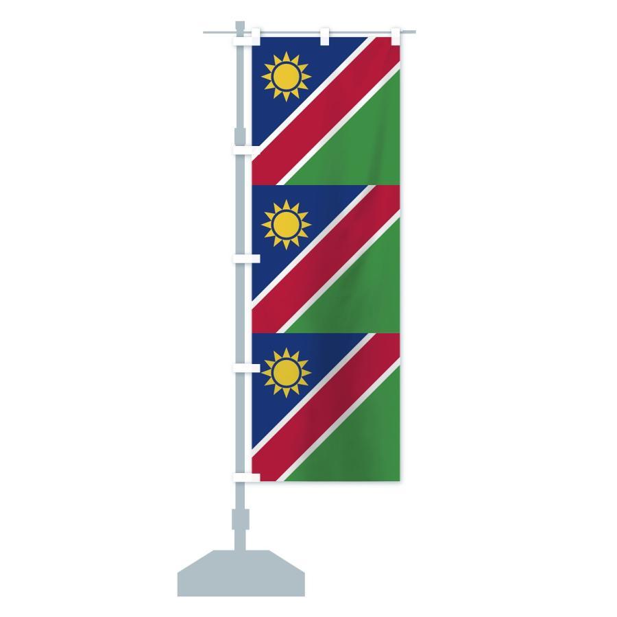 のぼり旗 ナミビア共和国国旗 goods-pro 14