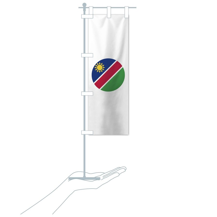 のぼり旗 ナミビア共和国国旗 goods-pro 18