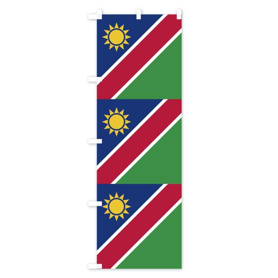のぼり旗 ナミビア共和国国旗 goods-pro 03