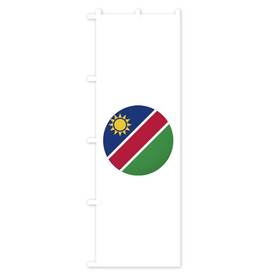 のぼり旗 ナミビア共和国国旗 goods-pro 04